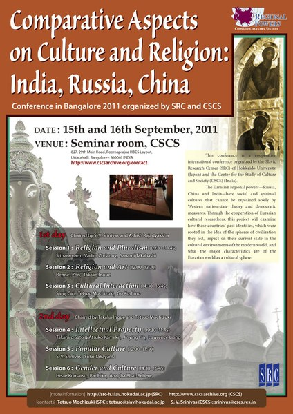 Comparative Aspects of Culture and Religion: India, Russia, China