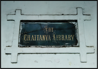 Chaitanya Library Plaque