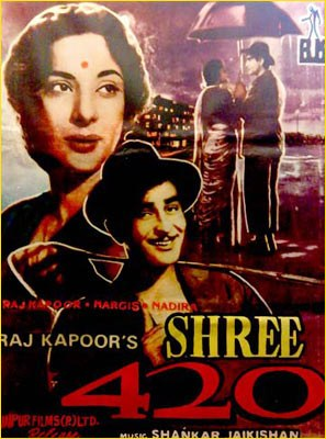 Shri 420 (Raj Kapoor, Hindi, 1955) Poster