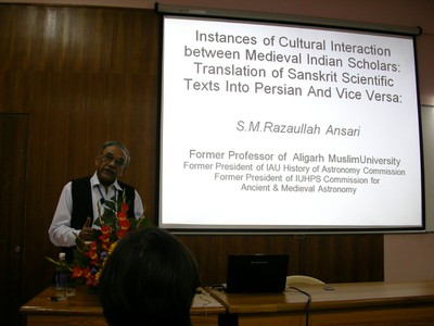 A talk presented by S.M. Razaullah Ansari