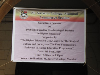 Seminar at St. Xavier's College, Mumbai as part of HEIRA's Ford Pathways to Higher Education Programme