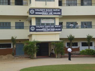 Vidyavardhak College (Mysore)