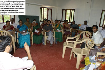 Workshop on 'Translation of Feminist Concepts into Kannada'', conducted by HEIRA-CSCS at Kuppali (April 2009)